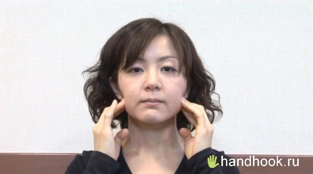 японский массаж 2